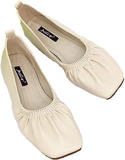 Women's Flat Loafer, Zachte Zolen Dansschoenen Ondiepe Slip-On Casual Office Walking,Beige,39EU