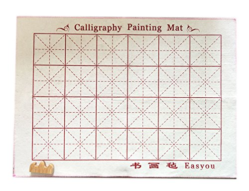 """Easyou Chinese Calligraphy Felt Mat Sumi Painting Desk Pad with Goat Wool 5070cm (19.6"""" 27.5"""") Thick+Bamboo Brsuh Holder1pcs Made of Pure Zelanian Wool"""