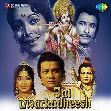 "Jai Jai Ganapati Deva (From ""Jai Dwarkadheesh"") - Single"