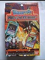 デジタルモンスターカードゲーム アルティメットバトルセット