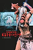 TOKYO GHOST - Tome 2 - TOKYO GHOST tome 2 - Format Kindle - 9791026802068 - 9,99 €