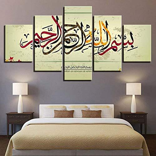 KOPASD Wall Art - Meca del Corán Musulmán Islámico 5 Piezas Enmarcado Salon,Dormitorio,Baño,Comedor para la decoración Moderna del hogar(Enmarcado Tamaño 200x100cm)