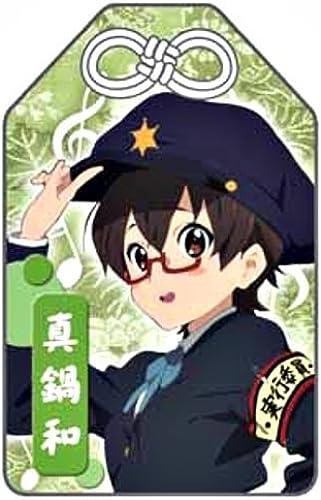K-On  Amulet Manabe sum academic accomplishment (japan import)