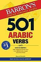 501 Arabic Verbs (Barron's 501 Verbs)