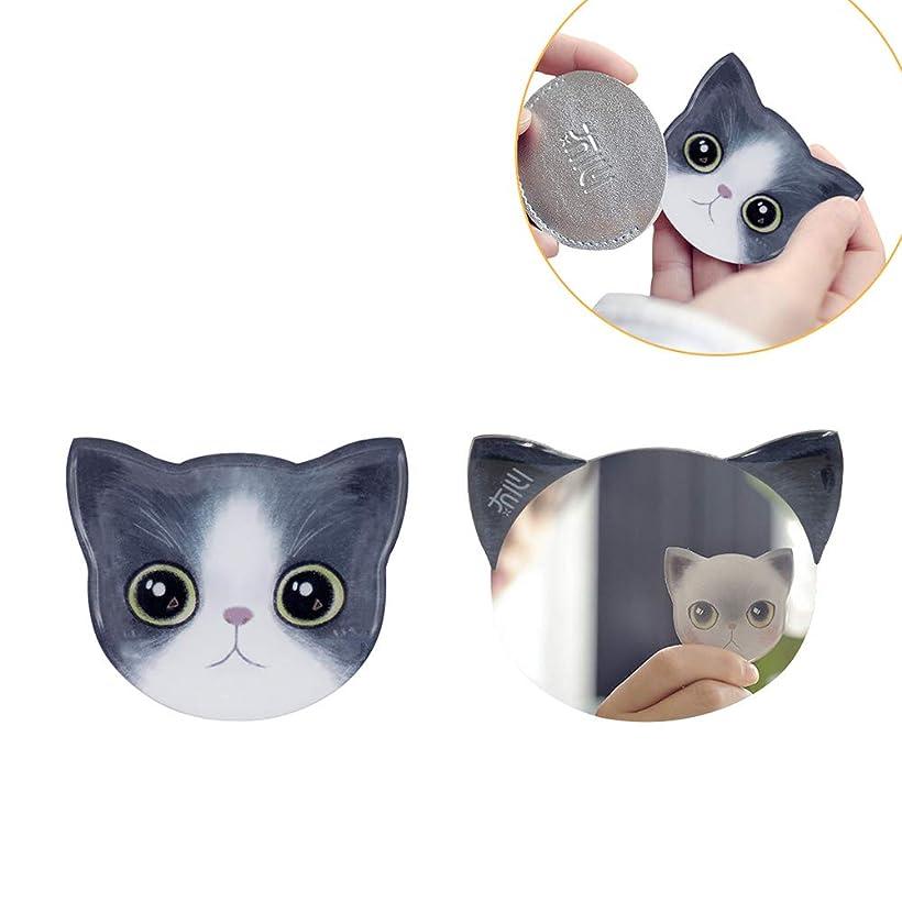 破壊死にかけている症候群手鏡 コンパクト iitrust 猫柄 8パタン 収納袋付き 割れない 鏡 おしゃれ コンパクトミラー ハンドミラー かわいい 手鏡 猫 手鏡 かわいい iitrust 並行輸入品