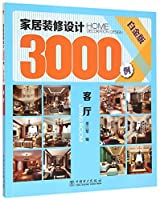 Home decoration 3000 cases: the living room (Platinum Edition)(Chinese Edition)