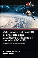 Valutazione dei prodotti di precipitazione satellitare utilizzando il modello HEC HMS