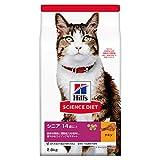サイエンス・ダイエット シニア アドバンスド 高齢猫用 2.8kg