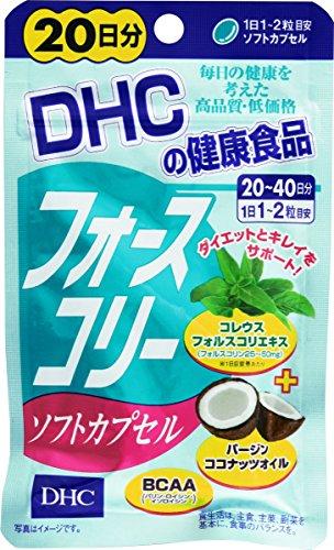 DHC DHC DHC フォースコリー ソフトカプセル 20日分 1個