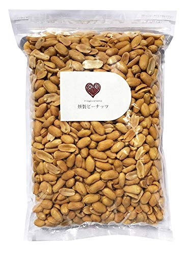 燻製ピーナッツ 1kg 落花生 しっかりスモーク 国産桜チップ使用本格燻製 業務用