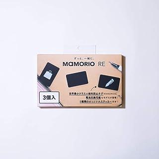 MAMORIO RE (電池交換可能版) マモリオ アールイー (3個入) / 世界最小クラスの紛失防止タグ/MAMORIO Spot700路線/紛失防止アラート/クラウドトラッキング/性能大幅アップ