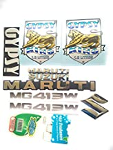 KarGide Monogram/Emblem/Badge/Logo for Maruti Suzuki Gypsy King 413 Complete Kit with Perfume