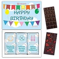 """DA CHOCOLATE キャンディーお土産HAPPY BIRTHDAYチョコレートセット1箱7.2x5.2 """"3オンス各チョコレート4x2"""" (DARK Strawberry Date Cherry)"""