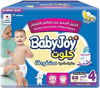 Babyjoy Cullote Pants Diaper, Jumbo Box Large Size 4, Count 88, 10 - 18 KG