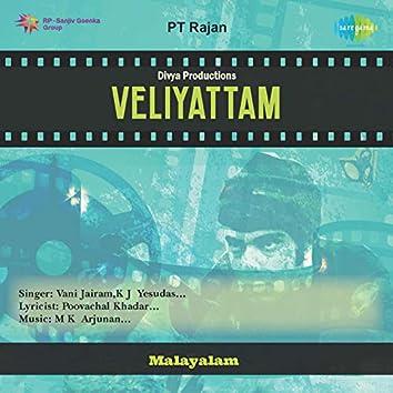 Veliyattam (Original Motion Picture Soundtrack)