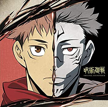 TVアニメ『呪術廻戦』オリジナル・サウンドトラック