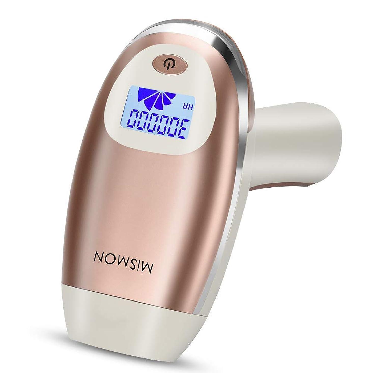 修士号ノベルティガジュマルIPLレーザー脱毛、ビキニライン、脇の下、足などのスキンカラーセンサーとメガネ付きの永久脱毛デバイス-より安全で効果的なIPLテクノロジー