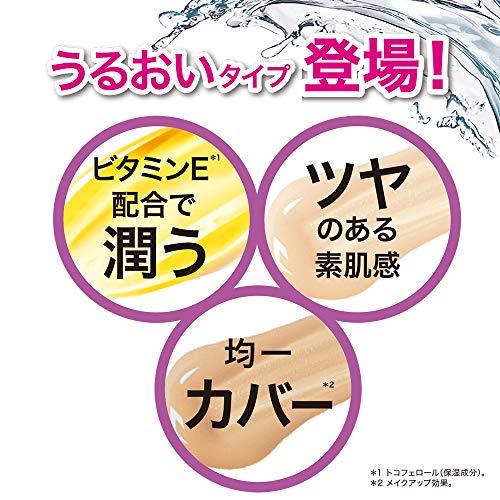 MAYBELLINE(メイベリン)フィットミーリキッドファンデーションDツヤ103明るい肌色(ピンク系)30ml