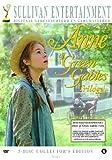 Anne of Green Gables - Collector's Box Set (Dutch Import) by Colleen Dewhurst, Richard Farnsworth, Patricia Hamilton, Marilyn Lightstone Megan Follows