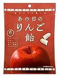 MD あの日のりんご飴 40g ×10袋