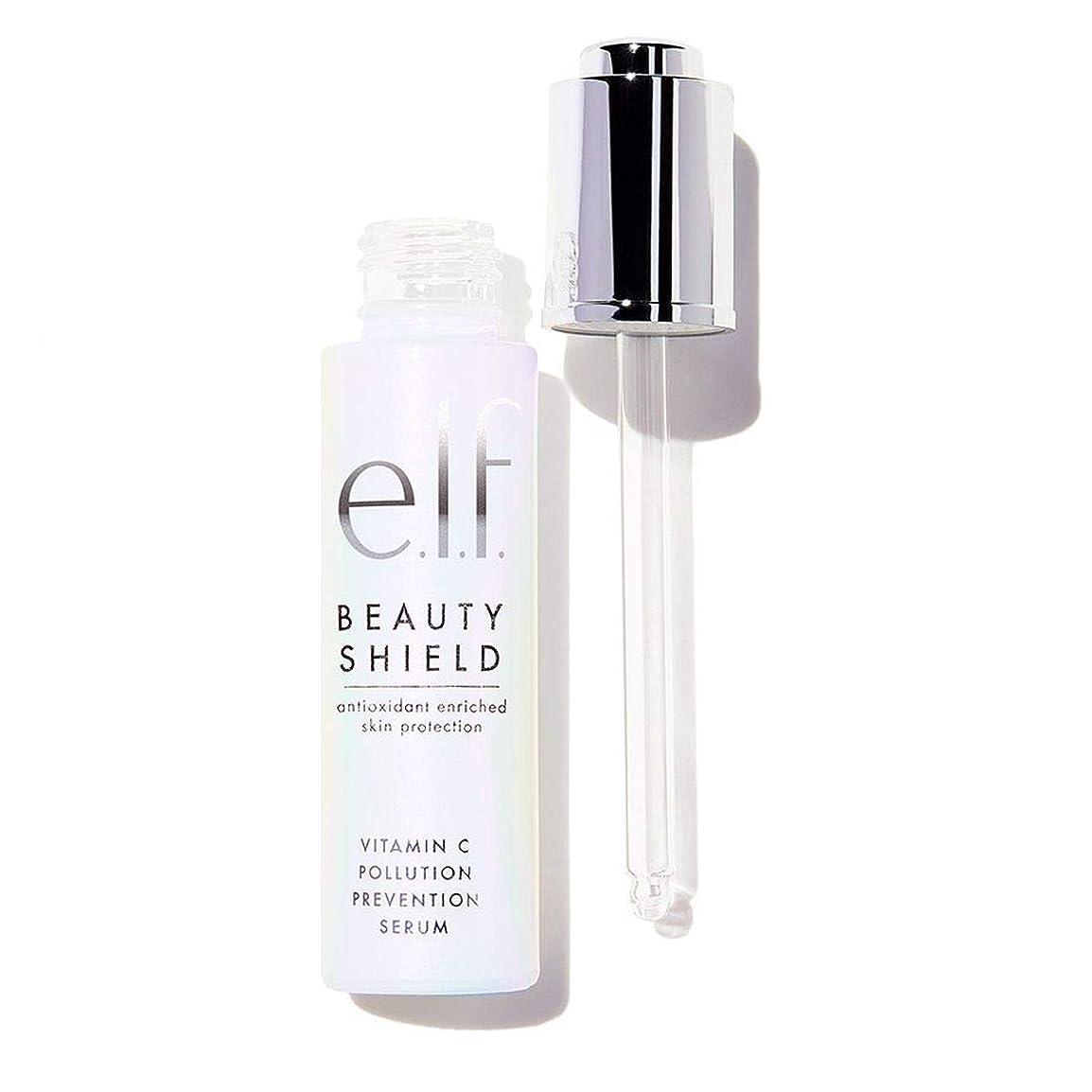 バーベキューふさわしい過半数e.l.f. Beauty Shield Vitamin C Pollution Prevention Serum (並行輸入品)