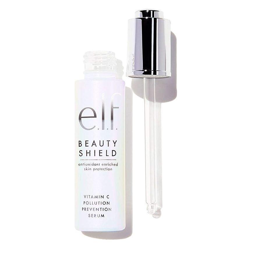 ネブ関係ないなめる(3 Pack) e.l.f. Beauty Shield Vitamin C Pollution Prevention Serum (並行輸入品)