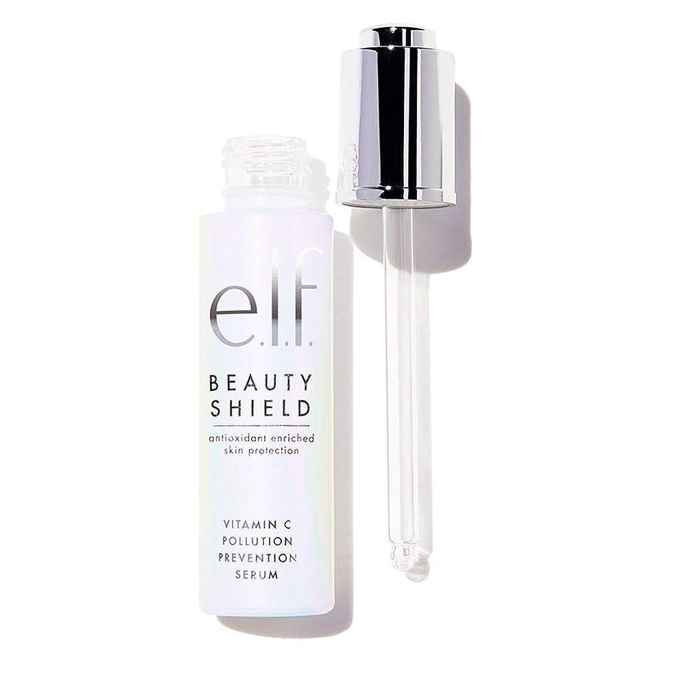 ネズミ熱水を飲む(3 Pack) e.l.f. Beauty Shield Vitamin C Pollution Prevention Serum (並行輸入品)