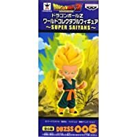 ドラゴンボールZ ワールドコレクタブルフィギュア SUPER SAIYANS [DBZSS 006.トランクス(少年)](単品)