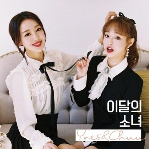 Monthly Girl Loona - [Yves&Chuu] Single Album CD+Booklet+PhotoCard K-POP Sealed