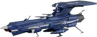 Star Blazers Yamato 2202 Apollo Norm Model Kit