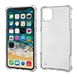 エレコム iPhone 11 Pro Max ケース ZEROSHOCK 衝撃吸収 [落下時の衝撃から本体を守る (衝撃吸収フィルム付)] ハイブリッドタイプ クリア PM-A19DZEROTCR