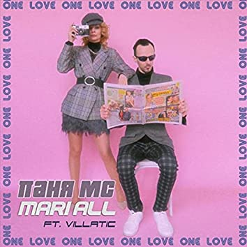 One Love (feat. Villatic)
