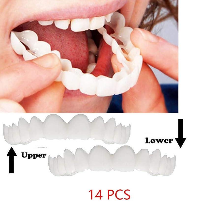 長々と検索見出し14個の快適で自然な化粧品の偽の歯のカバースナップオンシリコンパーフェクトスマイルベニヤ歯の上と下の美しさの歯男性のための女性(下+上)