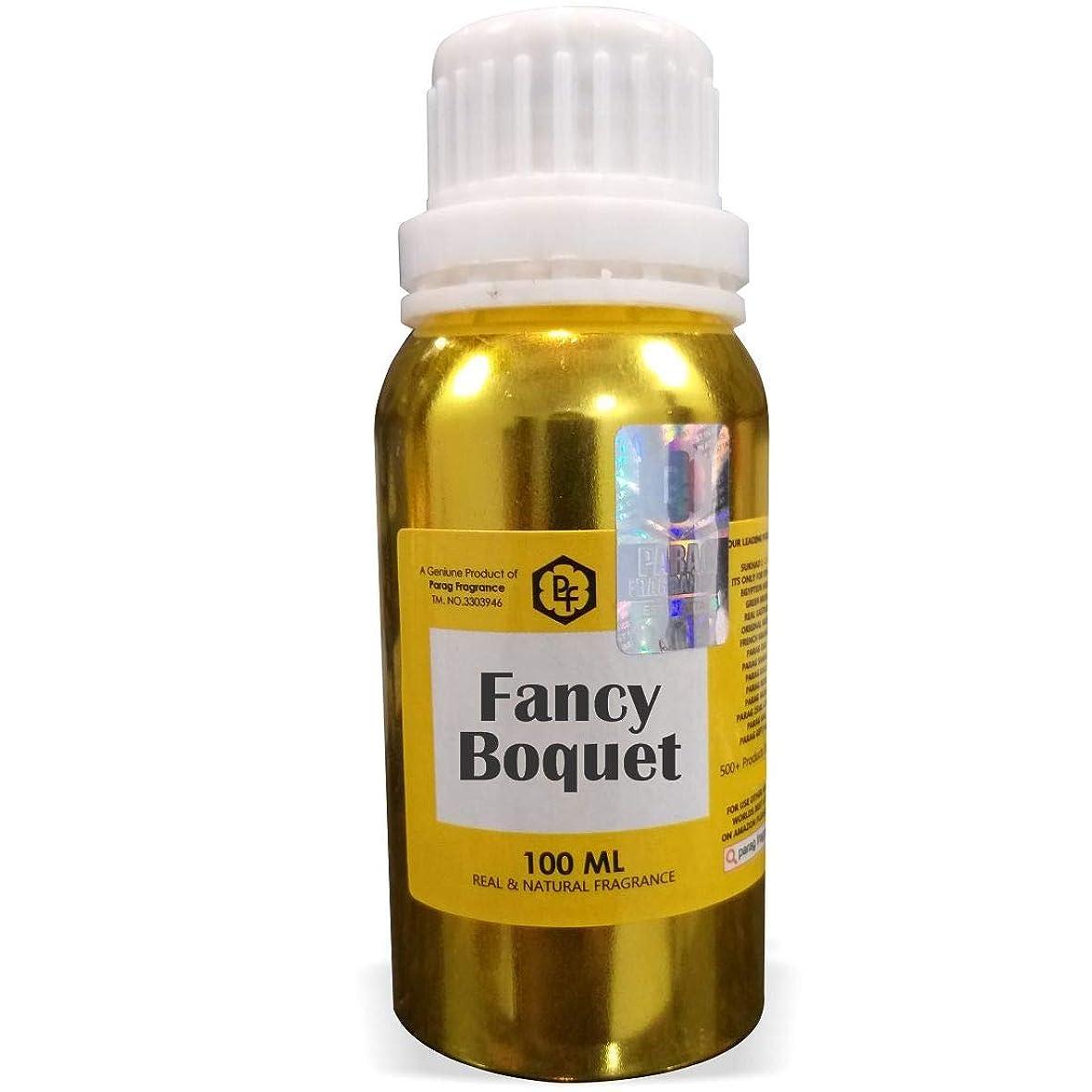 地震文言暗記するParagフレグランスファンシーBoquetアター100ミリリットル(男性用アルコールフリーアター)香油| 香り| ITRA