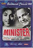 Minister (Brand New Single Disc Dvd, Hindi Language, NO SUBTITLES, Released By GVC Home Entertainment)