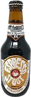 常陸野 エスプレッソスタウト 330ml×24本 茨城県 木内酒造 ビール クラフトビール
