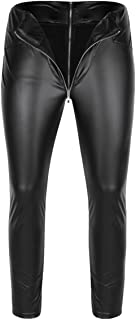 ranrann Men's Wet Look Faux Leather Zipper Crotch Tight Pants Leggings Long Trousers