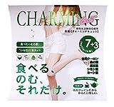 チャーミングキュット10 化粧箱 2gX10包