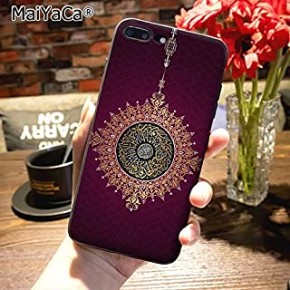 MISC Purple Gold Islamic Text iPhone 7 Plus Sized Case, Bigger Screen Arabic Text 8 Plus Cover Religious Writing Allah iPhone Back Case Quran Holy Book God Creator Al Islam, Silicone