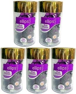 Ellips(エリプス)ヘアビタミン(50粒入)5個セット [並行輸入品][海外直送品] パープル
