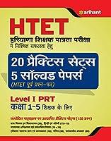 HTET 20 Practice Sets Avem Solved Papers Level I 2019 (Old edition)