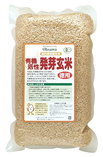 オーサワ 国内産 有機活性発芽玄米 2kg