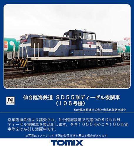 TOMIX Nゲージ 仙台臨海鉄道SD55形 105号機 8603 鉄道模型 ディーゼル機関車