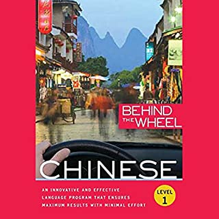 Behind the Wheel - Mandarin Chinese 1 audiobook cover art