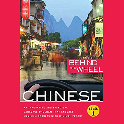 Behind the Wheel - Mandarin Chinese 1 Titelbild
