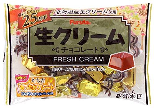 フルタ 生クリームチョコ 個包装 180g