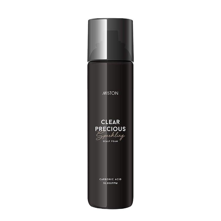 理容室クリスマス浴MISTON クリアプレシャス スカルプフォーム 炭酸シャンプー メンズ 大容量モデル 320g