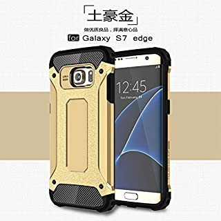 Protective Case Compatible with Samsung Dual Layer Heavy Duty Hybrid Armour Tough Style Shockproof PC+TPU Protective Hard Case Compatible Samsung Galaxy S7 Edge Phone case (Color : Gold)