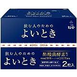 キューピー よいとき 2箱(2粒×100包)【200粒】