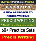 Art Of Precis Writing Book in English: A New Approach to Precis Writing